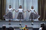 Школа Семь девушек, фото №5