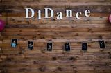 Школа DiDance, фото №4